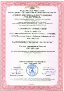 O-kompanii-Ot-proekta-do-vnedreniya-05