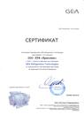 O-kompanii-Sertifikaty-ilicenzii-01